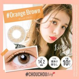 #CHOUCHOUワンデー OrengeBrown